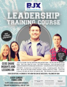 College Students: Earn a $300 Stipend. Learn Success!